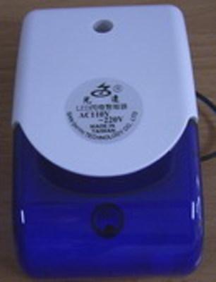 藍白閃光警報喇叭AC110~220V