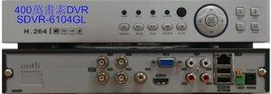 DVR400萬畫素 4MP數位錄放影機 CH4