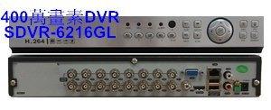DVR400萬畫素 4MP數位錄放影機 CH16
